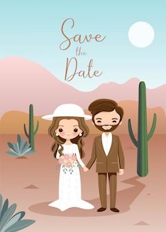 砂漠の風景でボヘミアンのウェディングドレスでdate.cuteの新郎新婦を保存します。