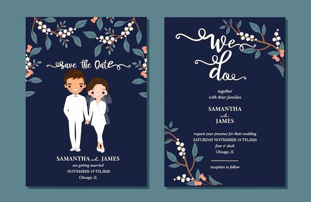 Сохраните date.cute пара с голубым цветком свадебного приглашения