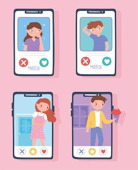 男性と女性とのデートアプリケーション
