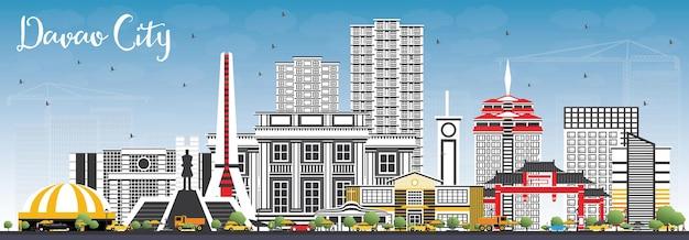 灰色の建物と青い空とダバオ市フィリピンのスカイライン。ベクトルイラスト。近代建築と出張と観光のイラスト。