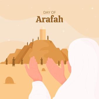 Day of arafah illustration