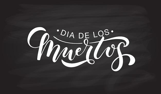 Day of the dead vector illustration set hand sketched lettering dia de los muertos day of the dead Premium Vector