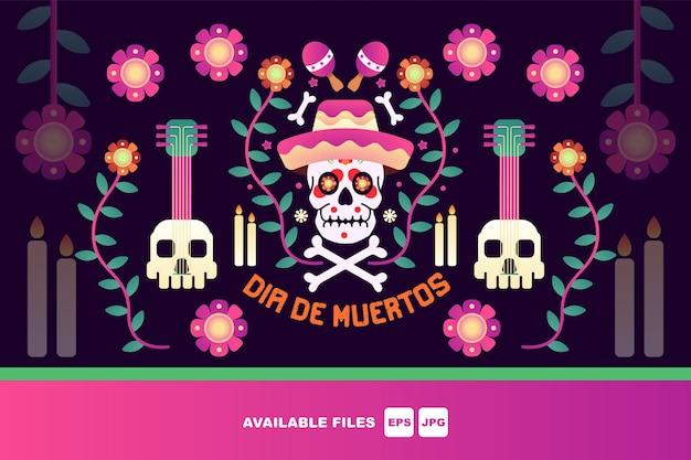 죽음의 날, dia de los muertos, 평면 벡터 삽화 세트. 설탕 멕시코 두개골,