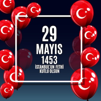번역이있는 istanbul'un fethi kutlu olsun의 날 : 이스탄불의 행복한 정복입니다. 터키 휴일 인사말.