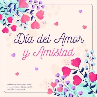 День любви и дружбы