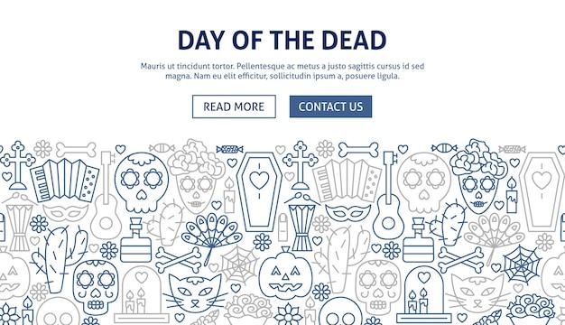 死者の日バナーデザイン。ラインウェブコンセプトのベクトルイラスト。