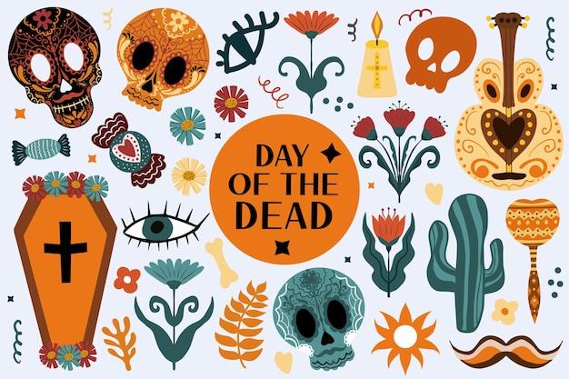 死んだ自由奔放に生きる日セット。ボヘミアンディアデロスムエルトスコレクションクリップアート手描きスタイル。砂糖の頭蓋骨とメキシコの休日のハロウィーン。ベクトルイラスト。