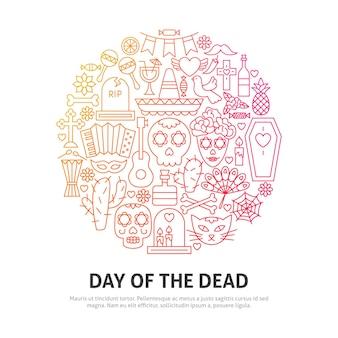 死者の日コンセプト。アウトラインデザインのベクトルイラスト。