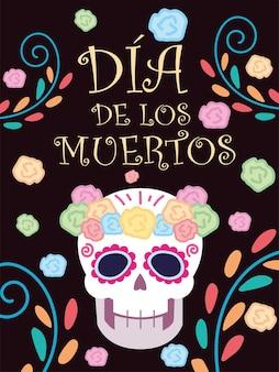 死者の日、頭蓋骨メキシコのお祝いの装飾的な花