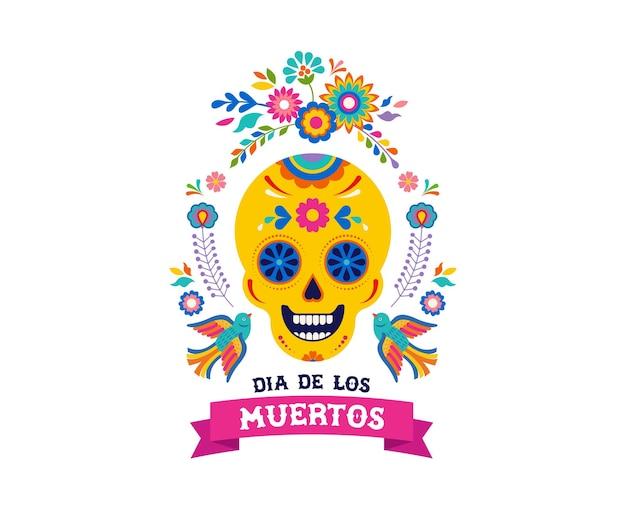 死者の日diade losmuertos背景バナーとシュガースカルとグリーティングカードの概念