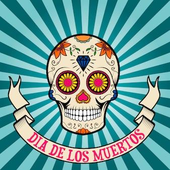 死霊のえじき。 dia de los muertos。バナーとビンテージ背景に砂糖の頭蓋骨。