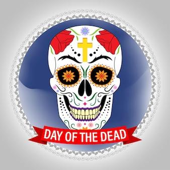 死者の日あいさつ背景