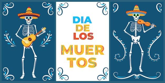 죽은 파티의 날. dia de los muertos 카드. 색칠된 해골은 스페인 기타와 바이올린을 연주합니다.