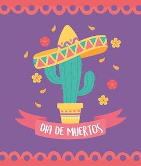 День мертвых, кактус в горшке с цветами в шляпе мексиканский праздник.