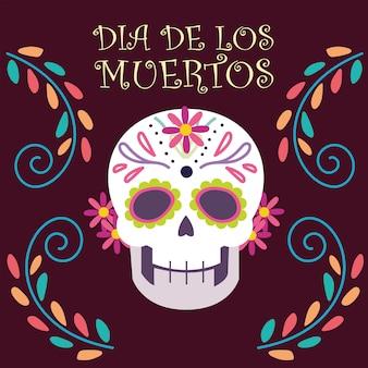 死者の日、シュガースカルの花が咲く装飾メキシコのお祝い
