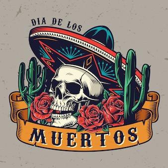 День мертвых винтажная концепция