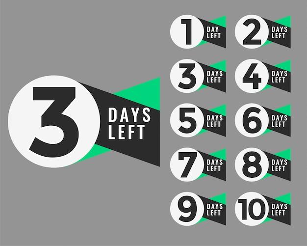 シンボルデザインを幾何学的スタイルで残した日数