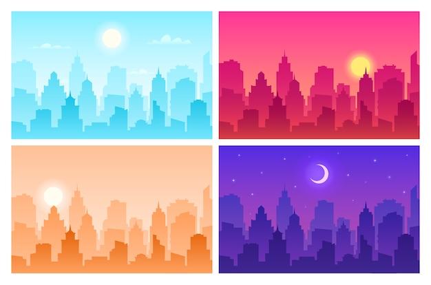 昼間の街並み。別の時間のパノラマ都市景観。高層ビル、昼、朝、夜の景色のシルエットを構築するモダンなスカイラインセット