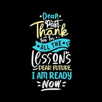 친애하는 과거 모든 수업에 감사드립니다 친애하는 미래 저는 이제 준비가되었습니다 동기 부여 따옴표 티셔츠 디자인