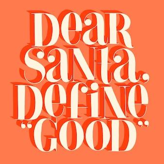 Дорогой санта, определите хорошую цитату с надписью от руки на рождество