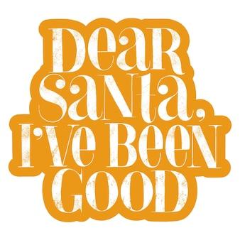 親愛なるサンタさん、私はクリスマスの時期に手描きのレタリングが上手でした。ソーシャルメディア、印刷物、tシャツ、カード、ポスター、販促用ギフト、ランディングページ、webデザイン要素のテキスト。ベクトルイラスト