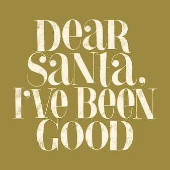 Дорогой санта, у меня были хорошие надписи на рождество