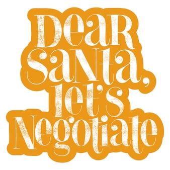 Дорогой санта, давай обсудим цитату с надписью на рождество