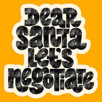 친애하는 산타는 크리스마스 시간에 손으로 그린 글자 견적을 협상할 수 있습니다. 소셜 미디어, 인쇄, 티셔츠, 카드, 포스터, 판촉 선물, 방문 페이지, 웹 디자인 요소에 대한 텍스트입니다. 벡터 일러스트 레이 션