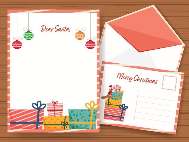 친애하는 산타 편지 또는 텍스트를위한 공간이있는 소원 카드
