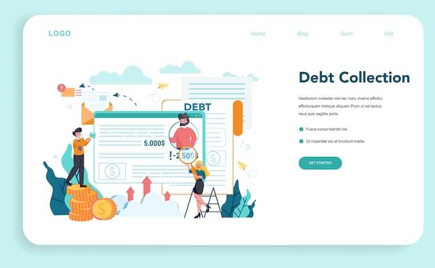 債権回収のwebバナーまたはランディングページ