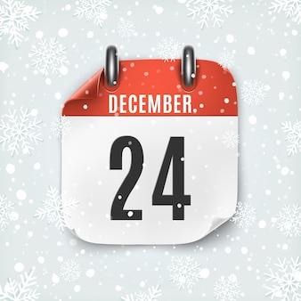 눈과 눈송이있는 12 월 24 일 달력 아이콘. 크리스마스 이브.
