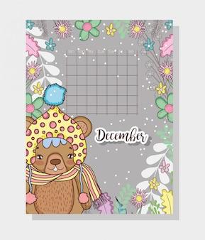December calendar with cute bear animal