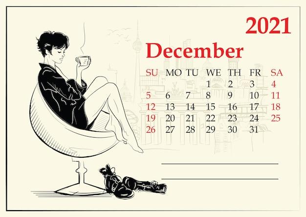 12月。スケッチスタイルのファッションの女の子とカレンダー。