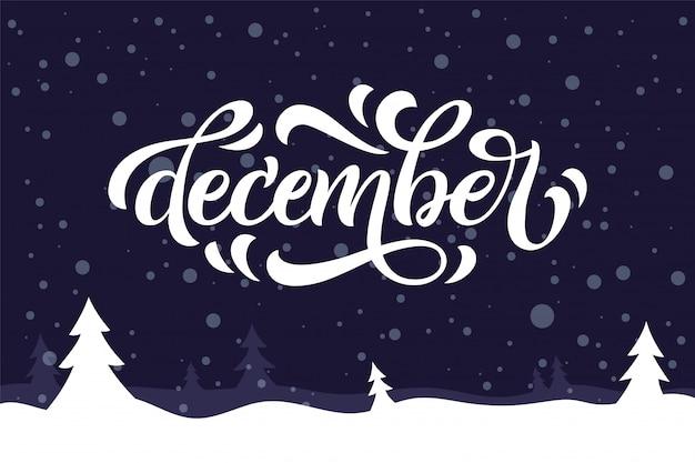 青色の背景に12月の引用。スプルース、雪、書道の要素を持つホリデーグリーティングカード。手書きのモダンなレタリング。招待状やその他の印刷プロジェクトのイラスト。
