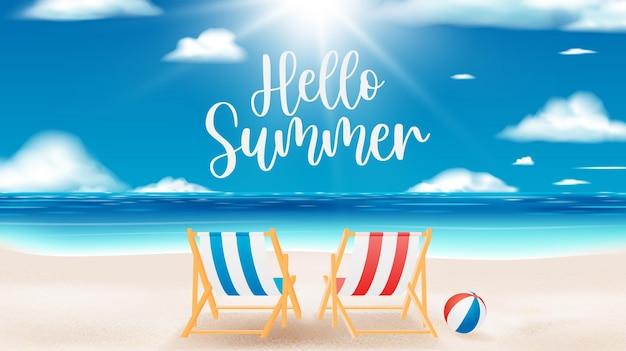 여름 바다 배경으로 해변에 갑판 의자