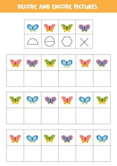 Расшифруйте и закодируйте картинки. напишите символы под разноцветными бабочками.