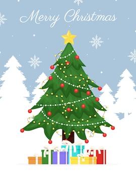 飾られたクリスマスツリーのグリーティングカード