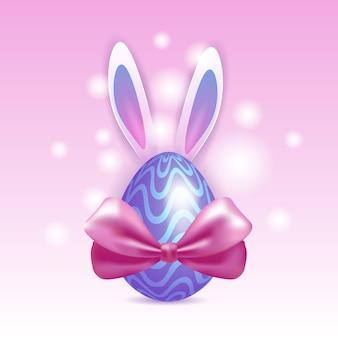 装飾されたカラフルな卵のウサギ