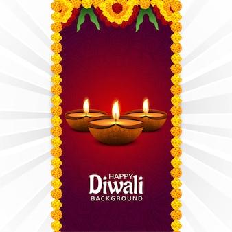 Fondo decorato della carta di festival di diya di diwali