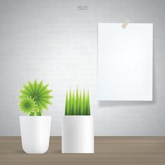 装飾植物とヴィンテージのレンガの壁の背景に白いポスター紙。ベクトルイラスト。