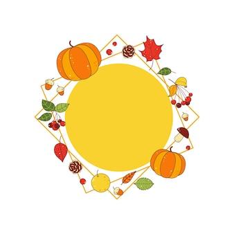 Декоративная осенняя рамка с ягодами, листьями и тыквами симпатичный векторный шаблон с местом для текста