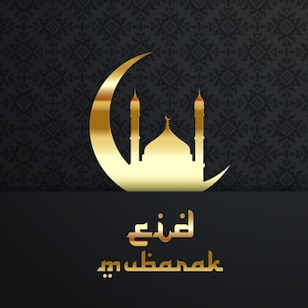 Decorative background for eid mubarak