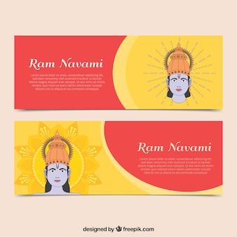 ラムnavamiの装飾バナー