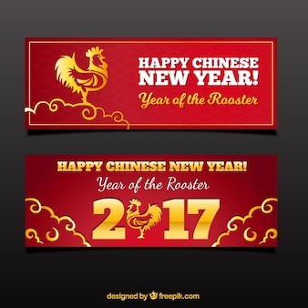 Decorative banners for year of the rooster