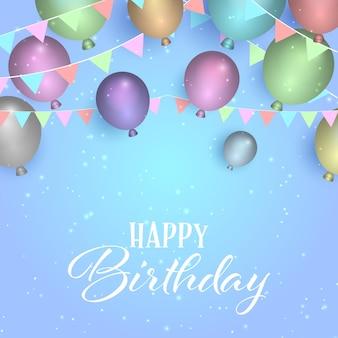 風船とバナーで装飾的な誕生日の背景