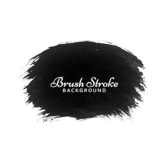 Decorative black brush stroke watercolor modern