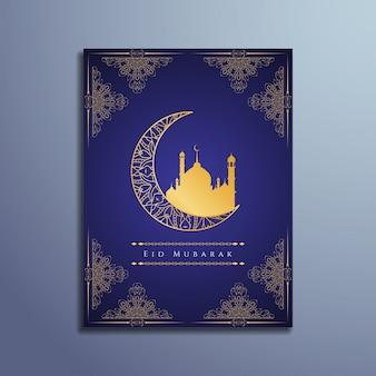 Eid mubarak disegno bellissimo brochure