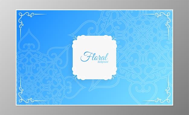 Шаблон оформления декоративный синий мандала декоративный фон