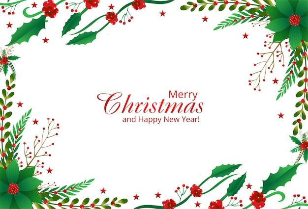 クリスマス飾りの枝の背景からの装飾的な境界線