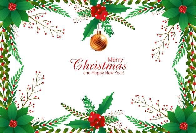 クリスマス飾りの枝からの装飾的な境界線